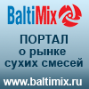 baltimix